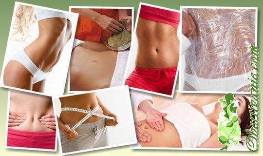 Обертывания Для Талии И Живота Для Похудения. Самое эффективное обертывание для похудения в домашних условиях: 15 рецептов